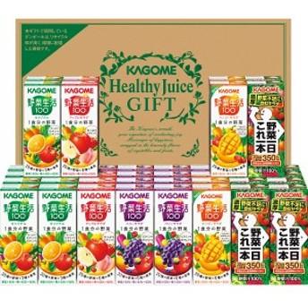カゴメ カゴメ 野菜飲料バラエティギフト(40本)野菜ジュース/KYJ-50R ギフト対応 贈り物 内祝 お祝い プレゼント