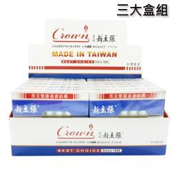 新主張 - 完全功能 一般香菸專用濾嘴 三大盒組(香菸濾嘴)