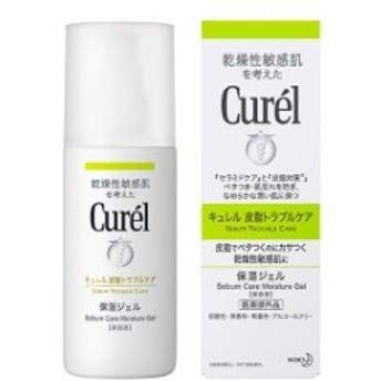 花王 キュレル 皮脂トラブルケア 保湿ジェル 120mL敏感肌 乾燥ジェル ゲル 化粧品