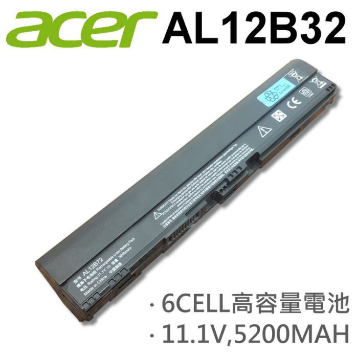AL12B32 日系電芯 電池 TraveMate B113 AL12A31 AL12B31 AL12X32 ACER