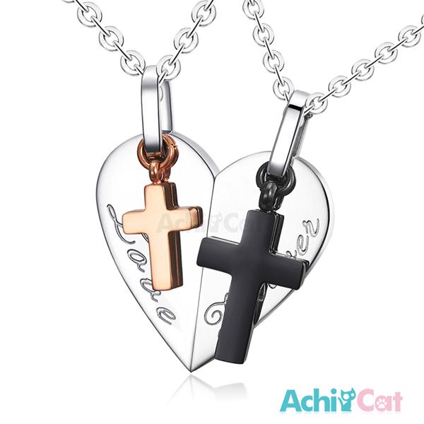 AchiCat 情侶對鍊 白鋼項鍊 幸福諾言 單個價格 情人節禮 C4063