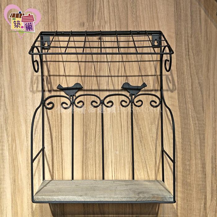 鄉村田園風黑色磨砂鍛鐵對鳥雙飛可壁掛展示層架 【築巢傢飾】