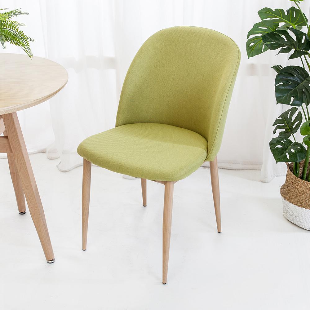 Boden-米凱簡約綠色布餐椅/單椅