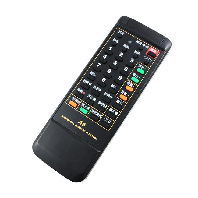 萬用電視遙控器(a5)