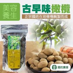 國姓農會  古早味橄欖-260g-包  (1包組)