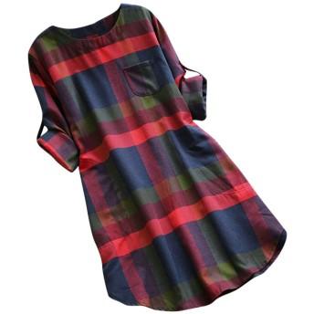 Mimoonkaka チュニック レディース ワンピース チェック柄 秋 春 長袖 薄手 ゆったり ロングシャツ 体型カバー ゆったり 部屋着 大きいサイズ レッド2XL
