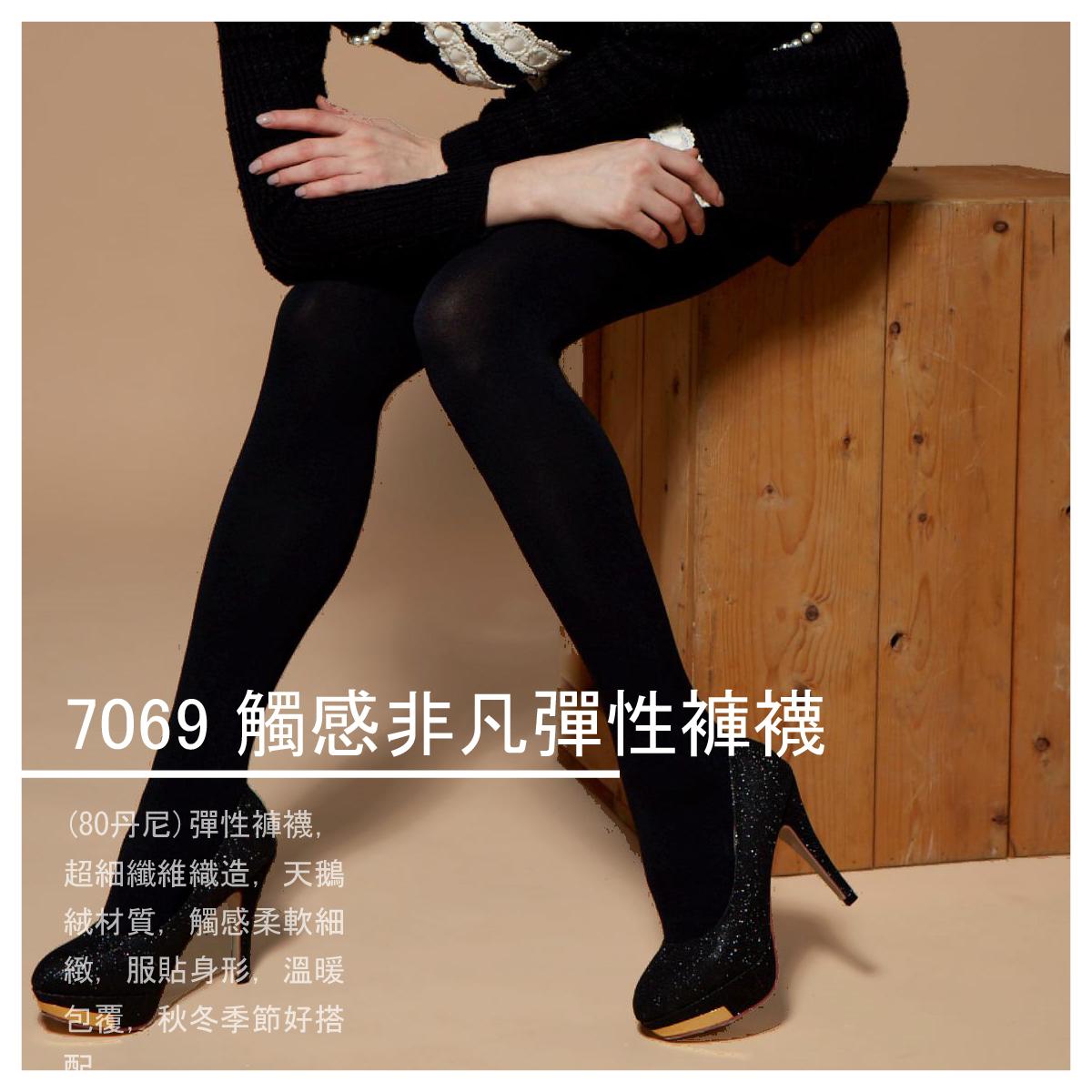 【琨蒂絲褲襪】7069 觸感非凡彈性褲襪 S-L 1雙