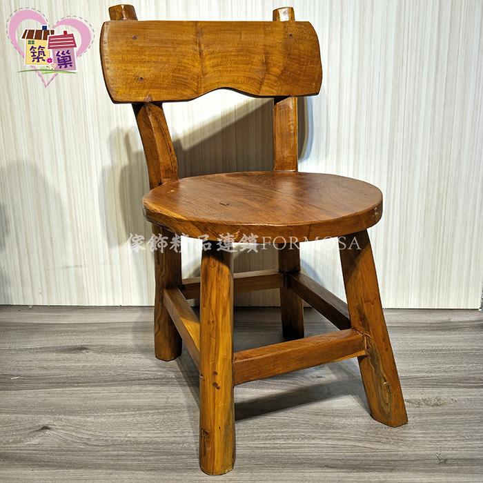 限量生態老柚木茶几曲線靠背椅 【築巢傢飾】