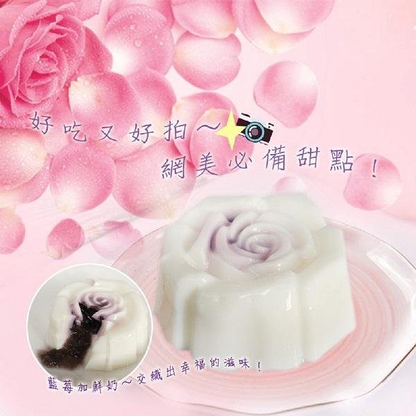 預購《老爸ㄟ廚房》玫瑰造型流沙藍莓鮮奶酪 (110g/杯,共六杯)
