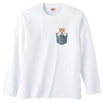 chatte noir Tシャツ メンズ 長袖 ロングTシャツ レディース おしゃれ 柴犬 マメシバ ポケットから犬シリーズ おもしろTシャツ ユニセックス プリントTシャツ ホワイト M