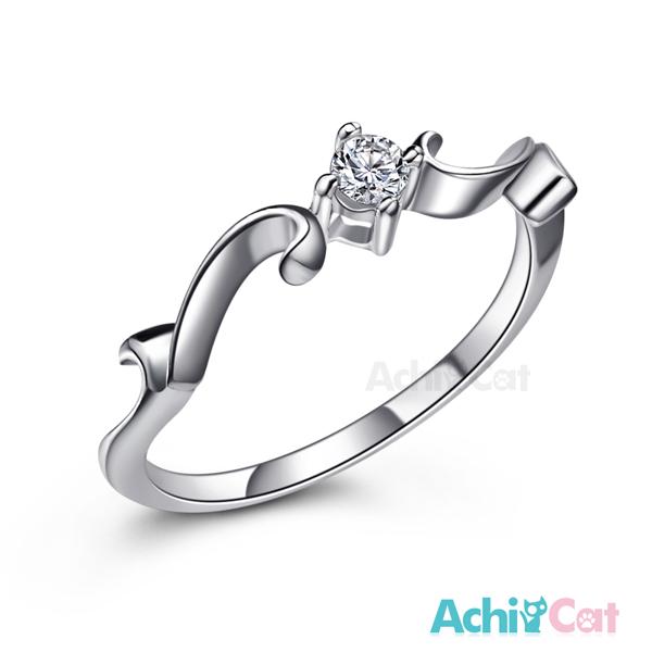 AchiCat  925純銀戒指 純銀飾 耀眼目光 尾戒 AS013
