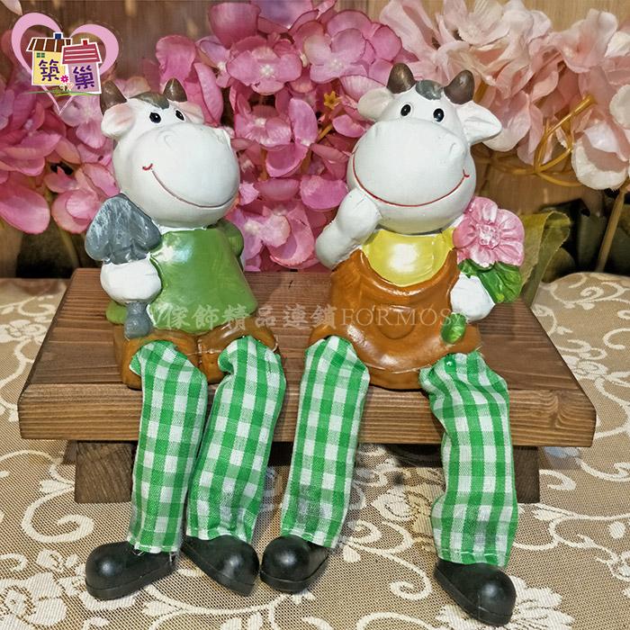 可愛乳牛格子布腿娃娃擺飾(一對)【築巢傢飾】