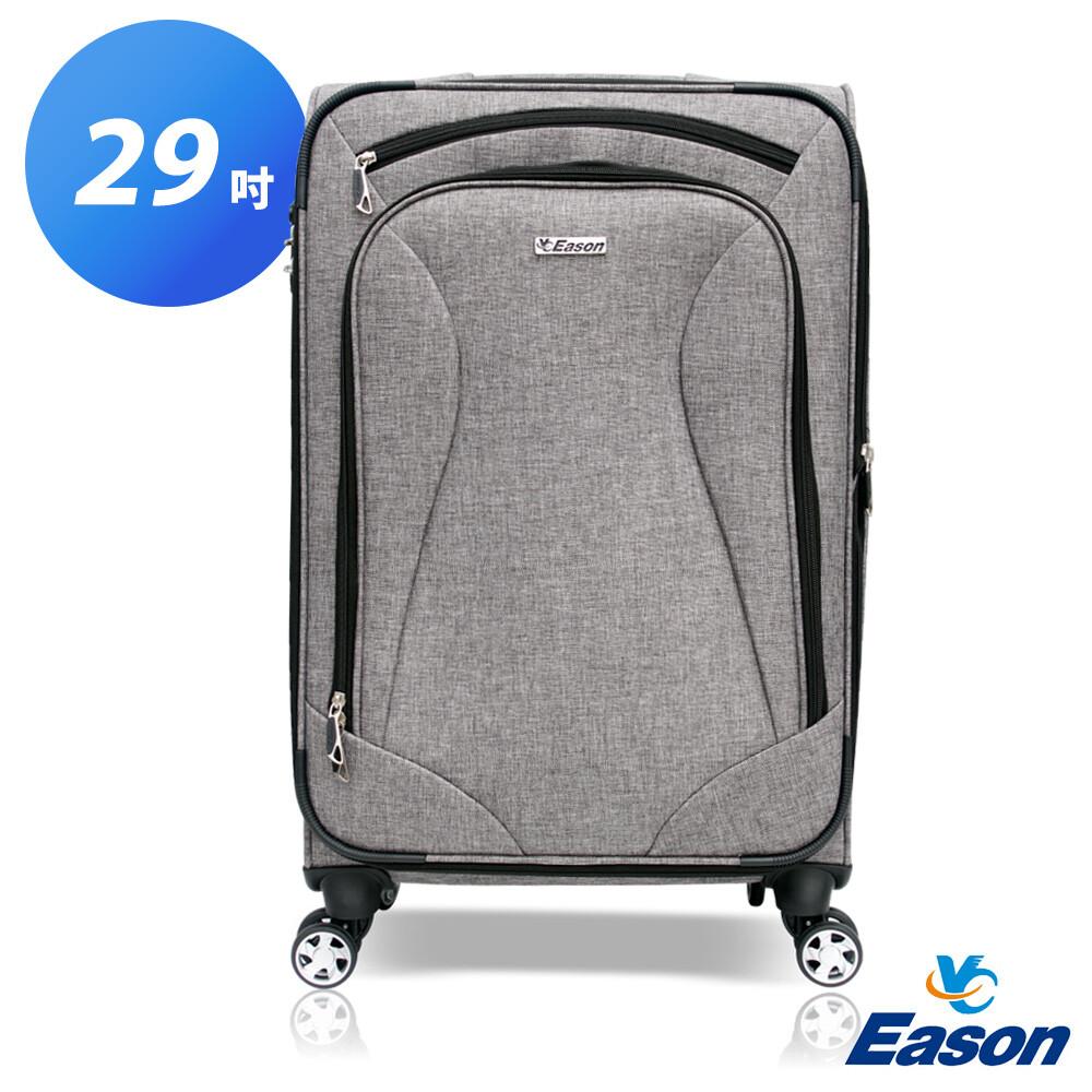 yc eason 愛爾蘭防潑水商務行李箱( 灰色 29吋)