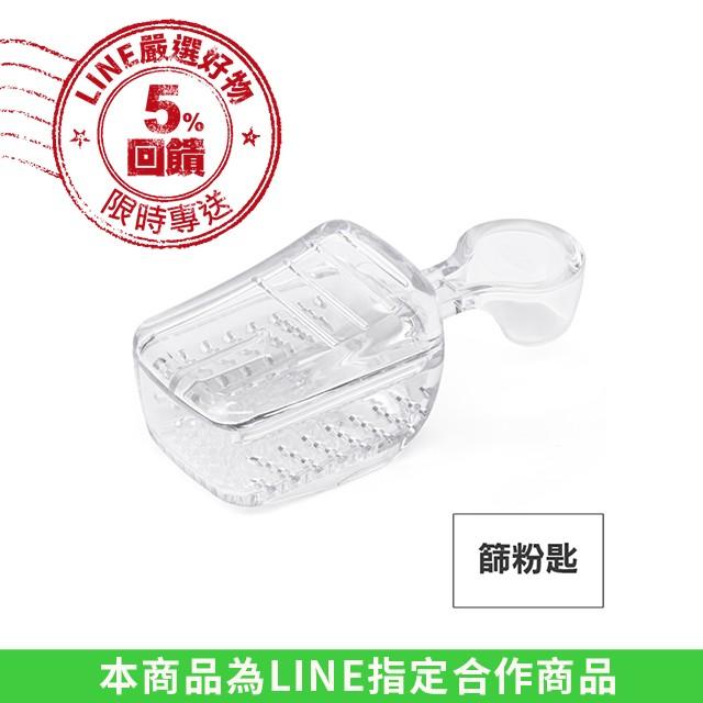 美國OXO POP 按壓保鮮盒配件-篩粉匙(30ml)(適用大正方/正方/長方/細長方) 01023ACD