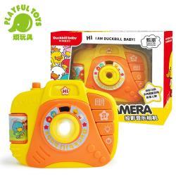 Playful Toys 頑玩具 小鴨投影相機 209(卡通投影 仿真照相 兒童故事機 智能投影 幻燈片 聲光玩具 益智玩具)
