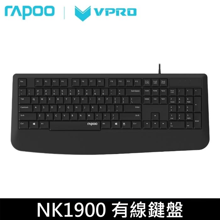 Rapoo 雷柏 NK1900 有線鍵盤 防潑水