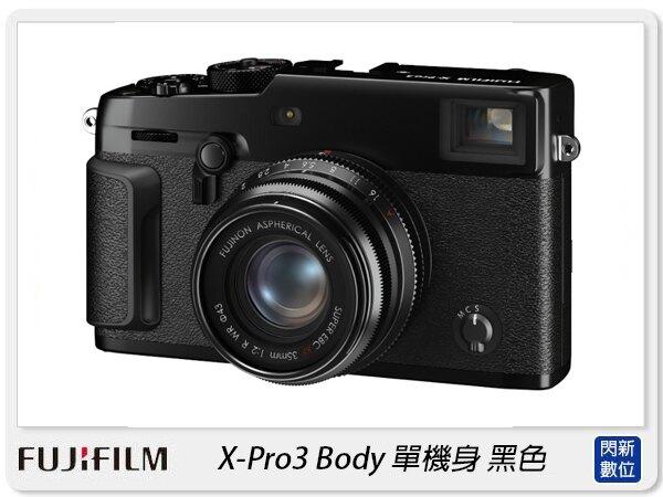 【銀行刷卡金回饋】FUJIFILM 富士 X-Pro3 BODY 單機身 黑色(XPRO3,平輸品)