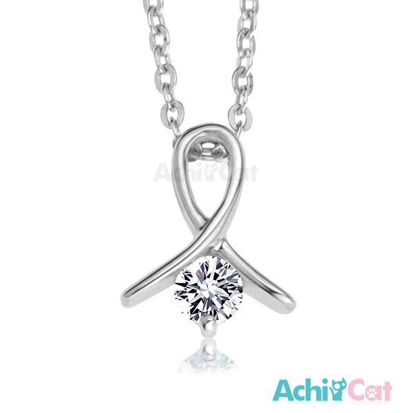 AchiCat 925純銀項鍊 洋溢幸福 八心八箭 超低優惠特價出清 C596