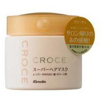 カネボウ CROCE(クローチェ) スーパーヘアマスクS(ふつうやわらかい髪用)250g