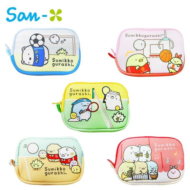 【日本正版】角落生物 防震 零錢包 卡片包 收納包 角落小夥伴 San-X