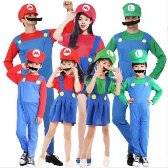 ハロウィン コスプレ スーパーマリオ風 コスチューム Mario Luigi ルイージ風 マリオ風 男の子 女の子 仮装 子供用 大人用 セット ゲームコス 変装 パー