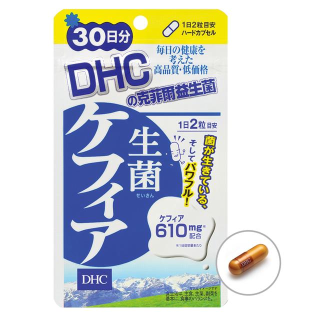 《DHC》克菲爾活性益生菌(30日份/60粒) (兩入組)