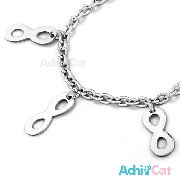 AchiCat 鋼手鍊 白鋼 幸福無限 H4032