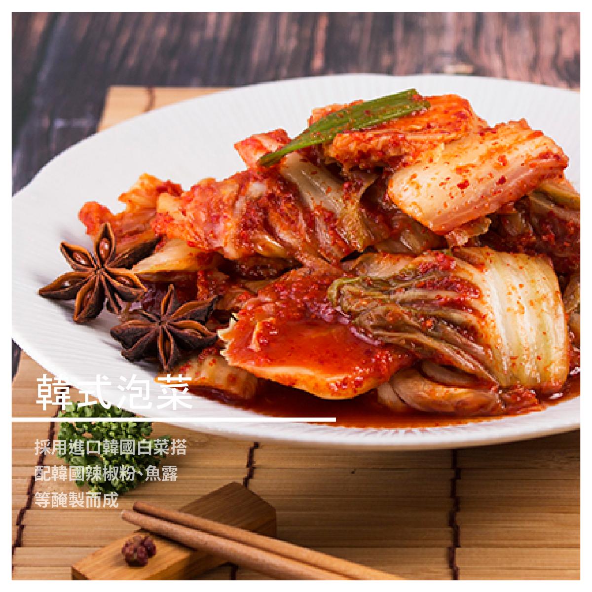 【小胖煙燻麻辣滷味】韓式泡菜600g