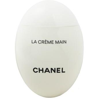 化粧品 COSME シャネル CHANEL LA CREME MAIN SMOOTH SOFTEN BRIGHTEN ラ クレーム マン ハンドクリーム 50ml