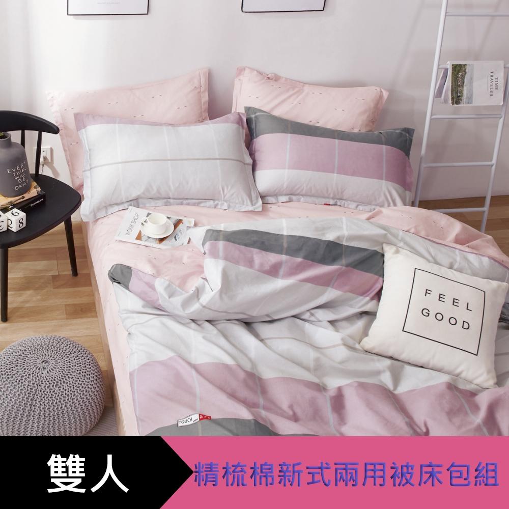【eyah】100%寬幅精梳純棉新式兩用被雙人床包五件組-想走少女路線