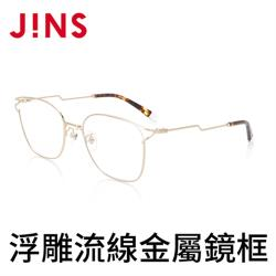 JINS 浮雕流線金屬鏡框(AUMF19A075AA95)金色