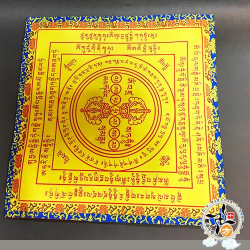 佩戴解脫咒輪 桌巾桌布42公分十方佛教文物
