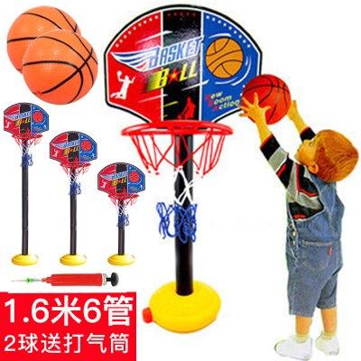 籃球架 兒童室內籃球架可升降 1-2-3周歲男孩女寶寶小孩籃球投籃體育玩具『XY772』