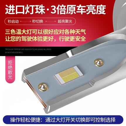 汽車LED大燈 三色汽車led大燈h7超亮鐳射9005雙色H4遠光h1近光h11一體燈泡改裝『TZ1062』