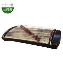 【Pangolin】古箏 21弦 台灣製造 贈台製厚琴袋 (旅行古箏)