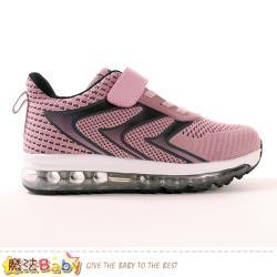 魔法Baby 中大女孩運動鞋 全掌大氣墊緩震飛織慢跑鞋~sd7204