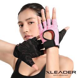 Leader X 專業健身 耐磨防滑運動手套 騎行半指手套