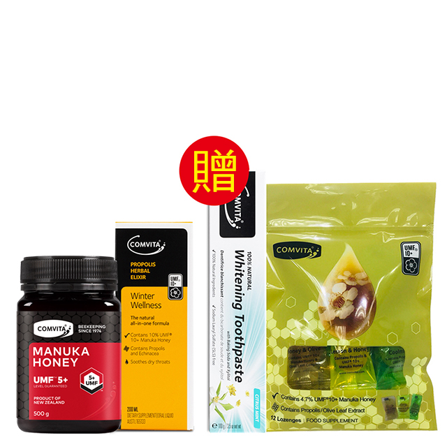 【Comvita 康維他】 UMF5+麥蘆卡蜂蜜+草本蜜糖露組