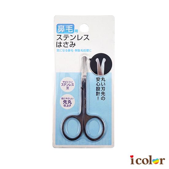 不鏽鋼安全鼻毛剪刀 小剪刀