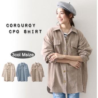 コーデュロイCPOシャツ レディース トップス シャツ ベルト ウエスト マーク ビッグシルエット ドロショル 長め ロング 春 owncode (u3) n61026