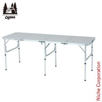ogawa ( オガワ ) フォールディングテーブルロング [ 1938 ] アウトドア テーブル キャンプ 机 折りたたみ