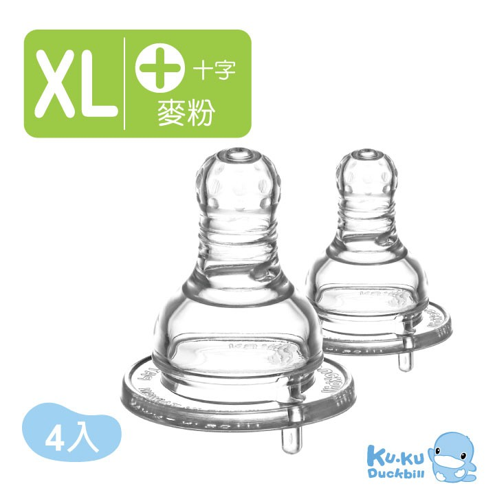 KUKU酷咕鴨 防脹氣母乳型標準十字奶嘴XL 4入