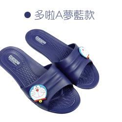可愛卡通圖案室內拖鞋-多啦A夢藍款