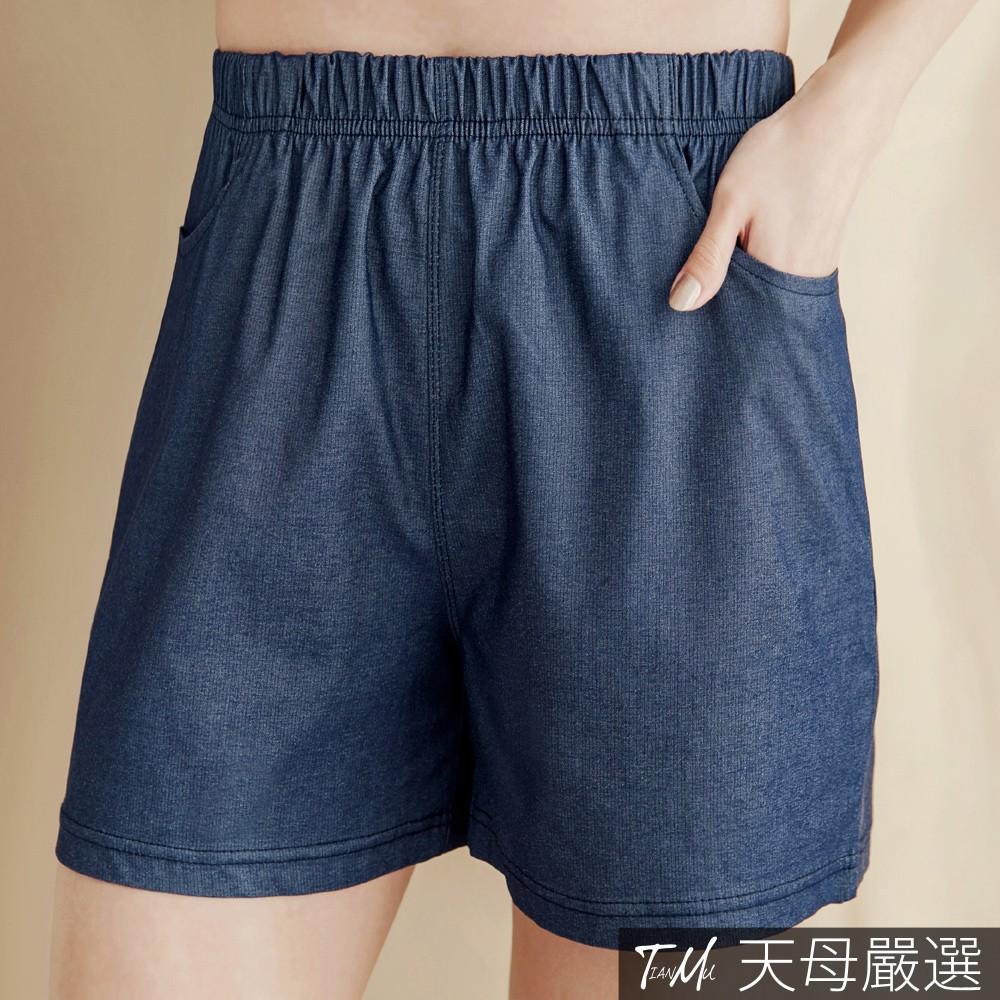 天母嚴選 特級彈性涼感鬆緊腰口袋短褲M-XL(共五色)