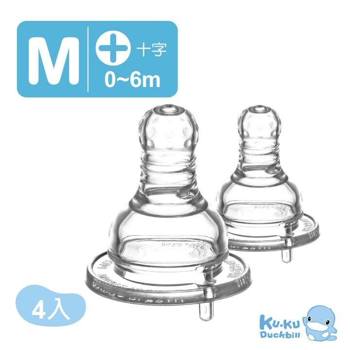 KUKU酷咕鴨 防脹氣母乳型標準十字奶嘴M 4入