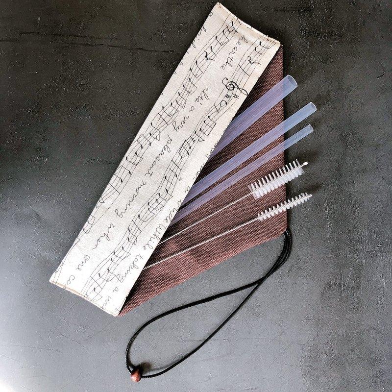 【SGS認證│生醫級環保吸管】五線樂譜收納袋+美吉吸管五件組