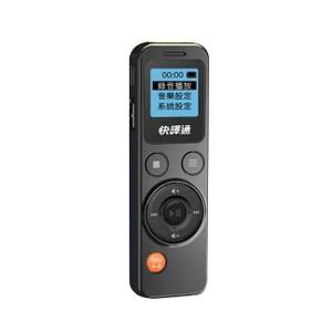 【快譯通】數位立體聲錄音筆(8G) CRM-581