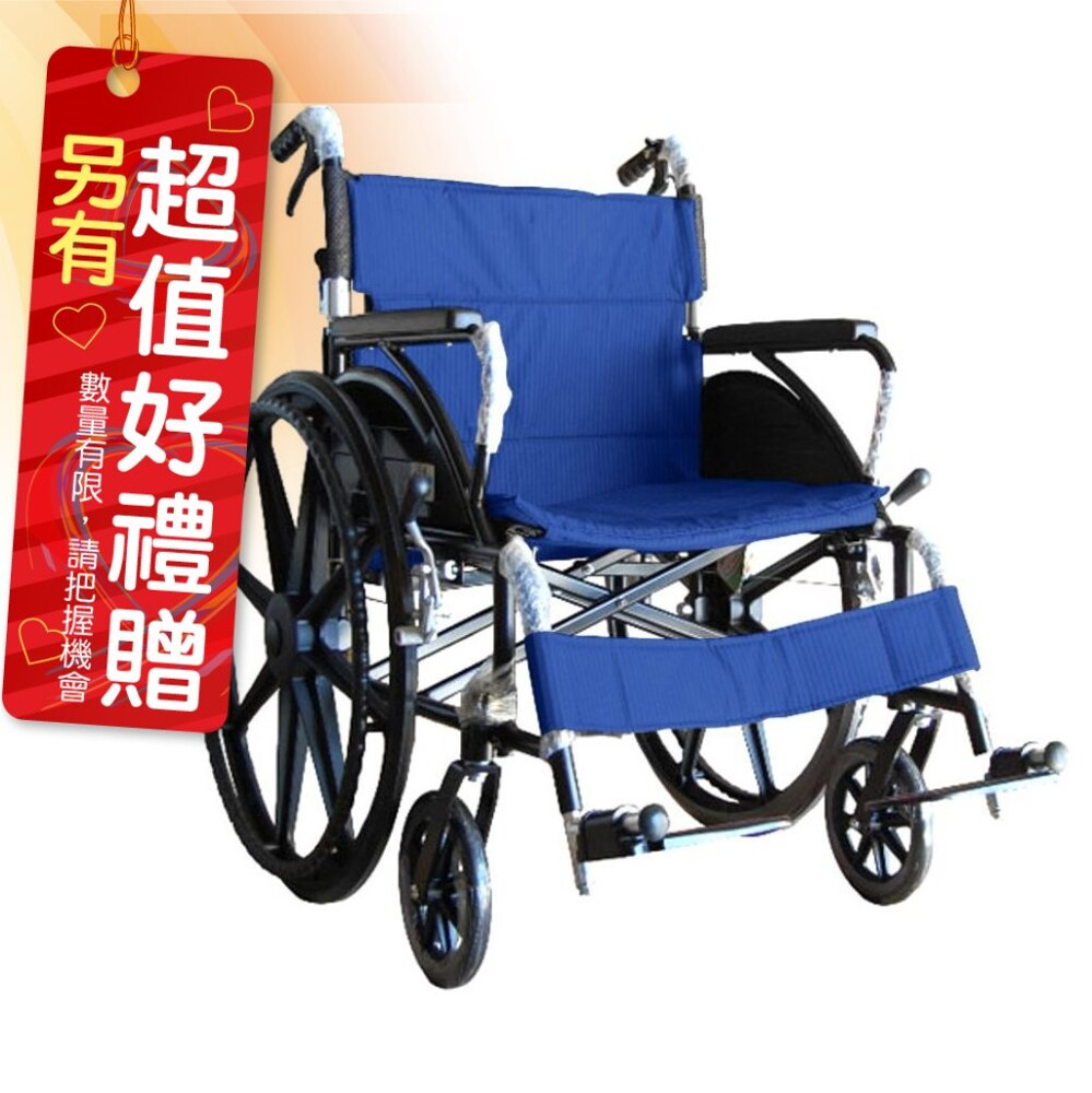 來而康 康復 輪椅 fzk-f20 加寬折背 輪椅b款補助 贈 輪椅置物袋