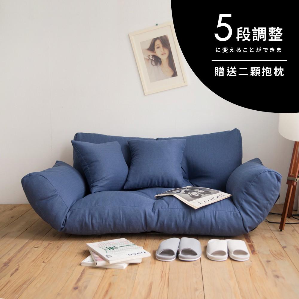 完美主義|五段雙人機能扶手沙發 沙發 和室椅 雙人沙發 懶人沙發椅 布沙發 多段式沙發【M0014】