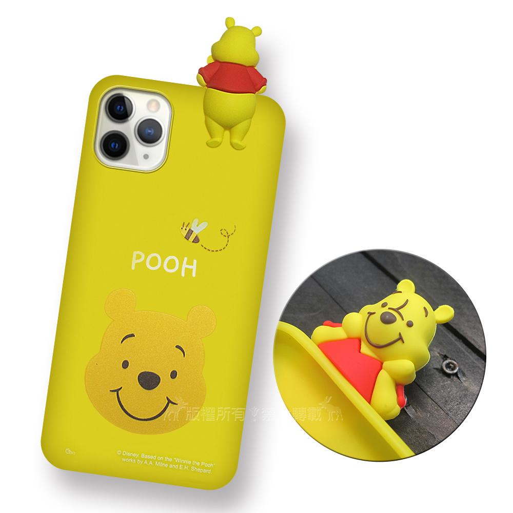 迪士尼授權正版 iPhone 11 Pro 5.8吋 趴姿公仔手機殼 親膚軟殼(維尼)有吊飾孔